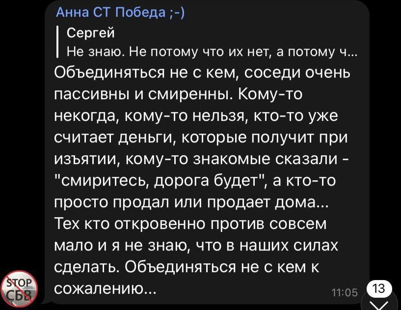 скрин2